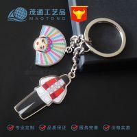 印刷滴胶钥匙扣 广告促销礼品 钥匙扣套装 创意金属挂件logo定制
