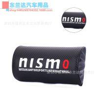 改装新品 日产尼桑天籁轩逸NISMO标志 汽车头枕 护颈枕 碳纤维