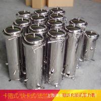 精密保安过滤器20寸30寸40寸304不锈钢水处理PP棉滤芯前置净水器