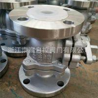 不锈钢 放料球阀 FQ41F46-16P 耐酸碱放料阀厂家