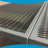 供应菱形网孔铝单板 机房吊顶专用通风散热铝网板 网孔铝扣板
