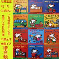 小鼠波波 Maisy 系列英文绘本儿童故事书 英语绘本幼儿早教故事书