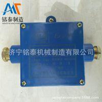 矿用电缆接线盒 JHH系列矿用防爆接线盒 型号齐全 欢迎垂询