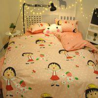 甜美工厂婴儿包边床上榻榻米四件套卧室斗笠男孩简约公主床全包
