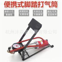 便携脚踏打气筒高压便携式自行车电动车摩托车汽车脚踩带表充气泵