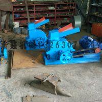 供应环保节能炉渣打砂机 石料细碎机 陶瓷破碎机 石头制砂机粉碎机