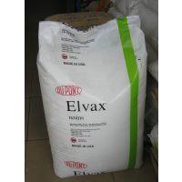 长期提供 美国杜邦 Elvax 3134SBZ