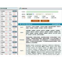 法律家-中国法律文书全库-合同范本全库