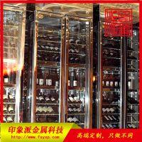 厂家直销304不锈钢装饰酒柜定制KTV装饰酒柜批发会所酒柜供应商