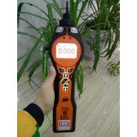 英国离子虎牌 Tiger VOC气体检测仪