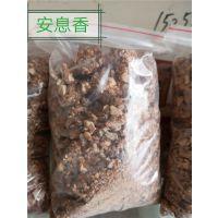 进口安息香功效与作用 拙贝罗香产地批发价格 多少钱一公斤