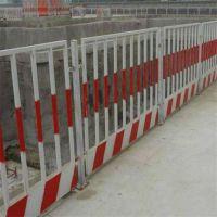 基坑围栏 基坑围挡网 楼房新建临边防护栏