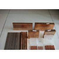 广东W70 CuW65钨铜板 高强度导电率好钨铜棒