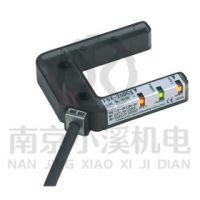 中国分销社销售北阳FBX-25光电激光传感器