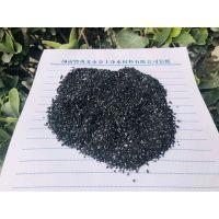 湖南牙齿美白用牙粉食品级椰壳粉末活性炭 325目椰子壳碳粉 可出口
