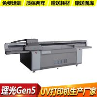 深圳2513理光G5 UV打印机厂家