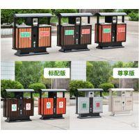 合肥塑料垃圾桶批发厂家、肥西分类果皮箱定制、合肥分类垃圾桶生产厂家