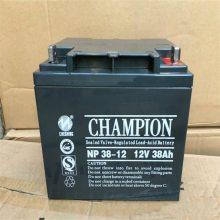 冠军蓄电池NP38-12(12V38AH) UPS蓄电池 太阳能电瓶