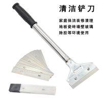 包邮玻璃瓷砖铲刀 保洁清洁工具除胶铲子刮刀片墙壁地板清洁铲刀