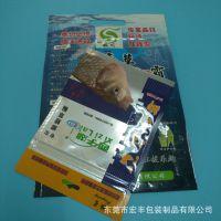 鳊鱼草鱼鲫鱼等鱼类食品袋动物饲料袋100%实地厂家精美印刷定制
