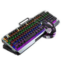 如意鸟电竞游戏真机械键盘鼠标套装104键青轴黑轴有线发光键鼠套