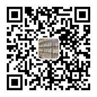广州艺捷贸易有限公司