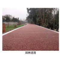 济南沥青着色地坪青岛 彩色沥青胶黏剂 彩色透水混凝土地坪 交地施工