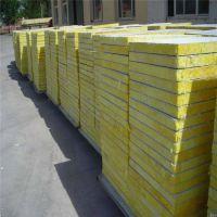 周口市屋面带钢丝网岩棉板多少钱一个立方外墙防水岩棉复合板规格型号