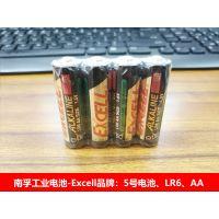 正品南孚电池Excell品牌南孚5号电池LR6AA碱性电池