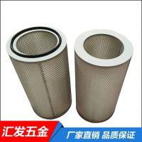 直销工业除尘设备粉末回收滤芯滤筒 通用快拆喷塑涂装滤筒滤芯器