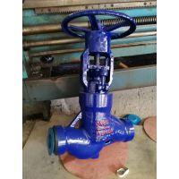 供应良博J961Y-P54 140V DN300焊接截止阀、高温高压电站截止阀