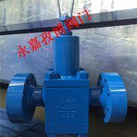 Y42X-100C 高压水用减压阀 DN25 弹簧薄膜式可调铸钢减压阀 Y42X/F 孜博阀门