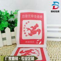 台湾无骨香鸡柳袋 防油纸袋 一次性鸡柳袋子 炸鸡袋 包装袋85个