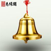 开光纯铜铃铛挂件大铜钟化五黄二黑家居饰品玄关保平安摆件