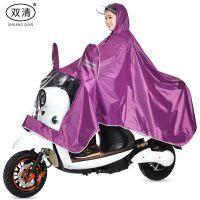 JSH单人电瓶车男女成人牛津布电动车雨衣摩托车雨披加大加厚雨皮
