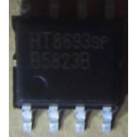 HT8693(3V-9V宽电压防破音10W单声道D类音频功放IC)