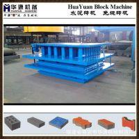 厂家供应 混凝土挤压成型砖模具 热处理水泥砖模具 原厂生产