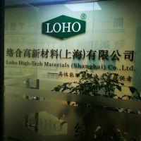 络合高新材料(上海)有限公司