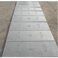 电缆沟专用盖板A盘县电缆沟专用盖板A电缆沟专用盖板厂家