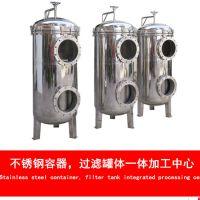 汕头潮阳区原水过滤器 拦截10微米细小漂浮物 广旗专业生产
