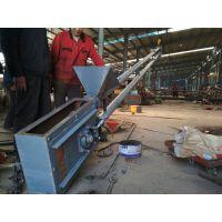 新款链板输送机定制耐高温 车间送料机