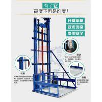 2吨液压电动液压升降台 导轨式货运电梯 济南天城载货起重机