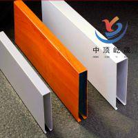 辊涂铝方通 型材转印方通 高档吊顶材料 改善人们的生活品质