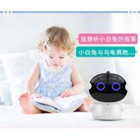 深圳战神儿童早教机器人生产厂家