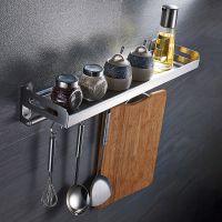和地狼SUS304不锈钢厨房置物架壁挂调味料收纳架厨具用品支架jh-8002