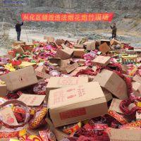 广州化妆品销毁,保健食品销毁,文件销毁,产品销毁