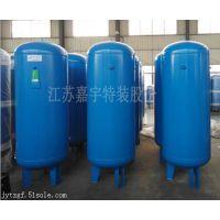 江苏嘉宇1立方储气罐小型压力容器
