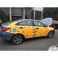 汽车面漆防护罩-联合创伟汽车技术-汽车面漆防护罩批发