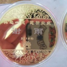 制作纪念章纯银纪念章制作制作纪念币银质纪念币纪念币定制