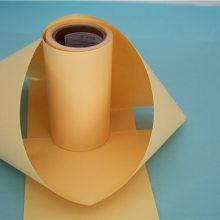 黄色草浆离型纸-离型纸-彩益离型材料